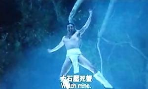 kung fu carnal knowledge